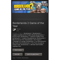 Borderlands 2 GOTY - STEAM Gift - Region Free / ROW