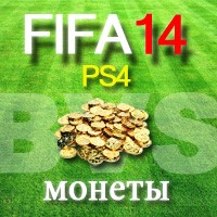 FIFA 14 Ultimate Team Coins - МОНЕТЫ (PS4)