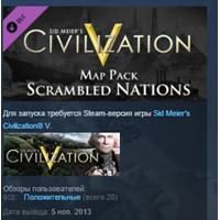 Sid Meier's Civilization V: Scrambled Nations Map Pack