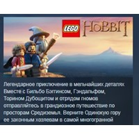 LEGO The Hobbit ХОББИТ STEAM KEY REGION FREE 💎