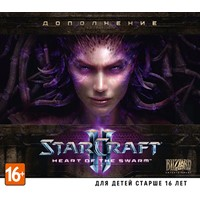 Starcraft II Heart of the Swarm (ключ Battle.net) РУС