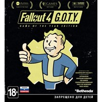 FALLOUT 4 GAME OF THE YEAR GOTY (STEAM) + ПОДАРОК