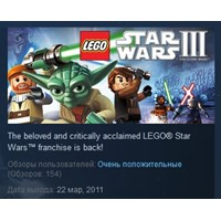 LEGO Star Wars III: The Clone Wars STEAM KEY ЛИЦЕНЗИЯ
