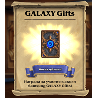 4*HEARTHSTONE EXPERT PACK(20*карт) и рубашка