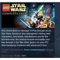LEGO Star Wars The Complete Saga STEAM KEY КЛЮЧ ЛИЦЕНЗ