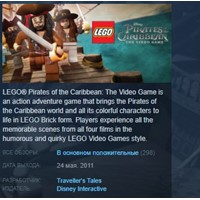 LEGO® Pirates of the Caribbean The Video Game STEAM KEY
