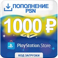 1000 рублей | PSN Playstation Network RUS ПСН