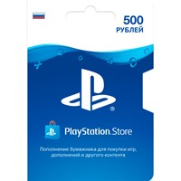 Карта оплаты PlayStation Network 500 руб PSN RUS ПСН