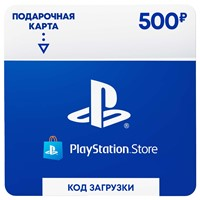 Карта оплаты PSN 500 рублей PlayStation Network Россия