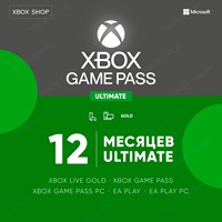 🔑XBOX GAME PASS ULTIMATE+EA PLAY 12+1 МЕСЯЦ. PAYPAL🔑