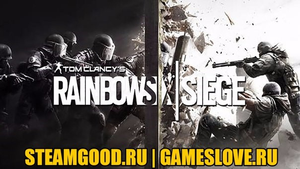 Rainbow Six: Siege Tom Clancy's  + GAMES +отлега