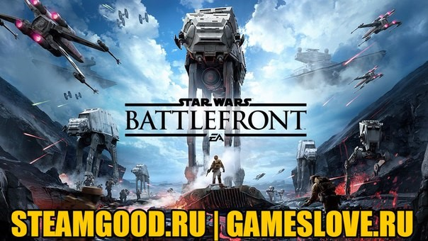 STAR WARS Battlefront + СЕКРЕТКА + СМЕНА ПОЧТЫ