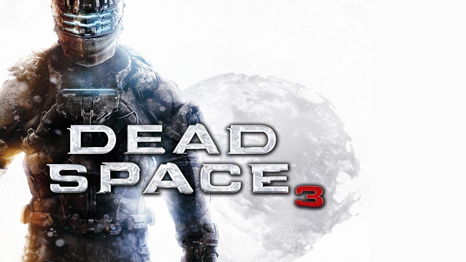 Dead Space 3 + Подарки