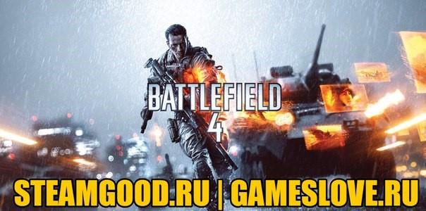 Battlefield 4+подарок за отзыв