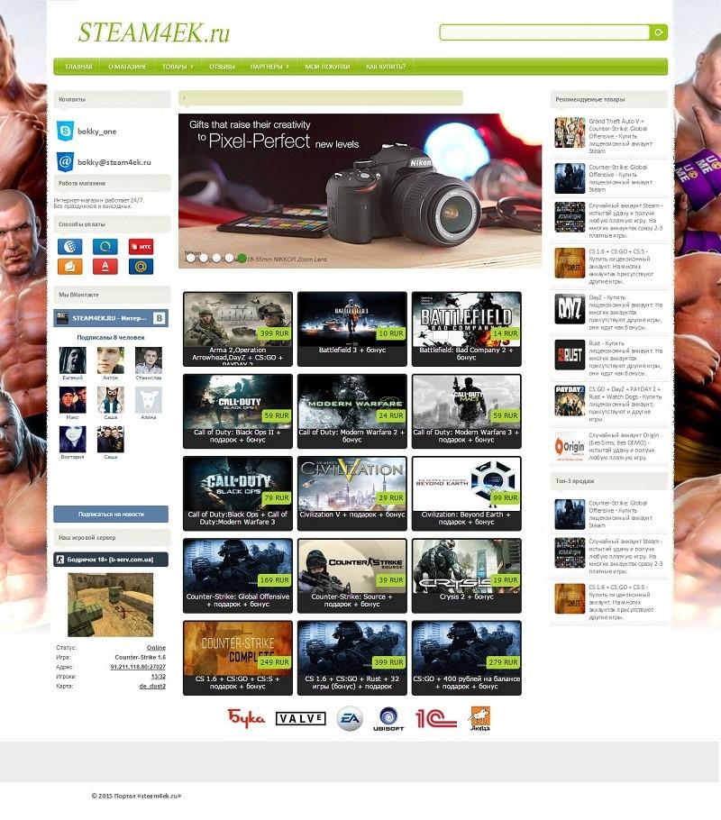 Скрипт магазина цифровых товаров GREEN 4.0