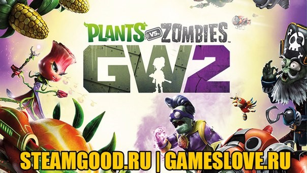 Plants vs. Zombies™ Garden Warfare 2+подарок за отзыв