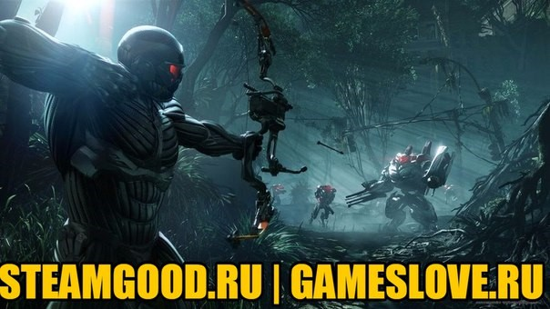 Crysis® 3 Hunter Edition™ + СЕКРЕТКА + СМЕНА ПОЧТЫ