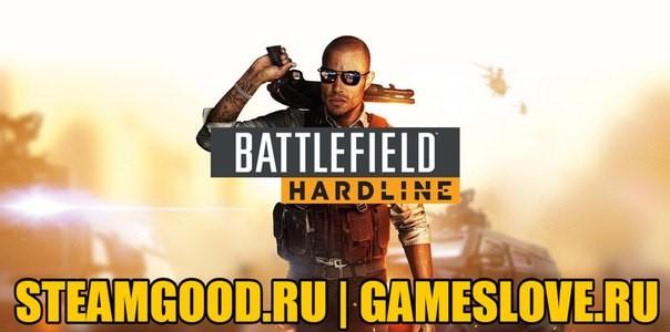 Battlefield Hardline+подарок за отзыв