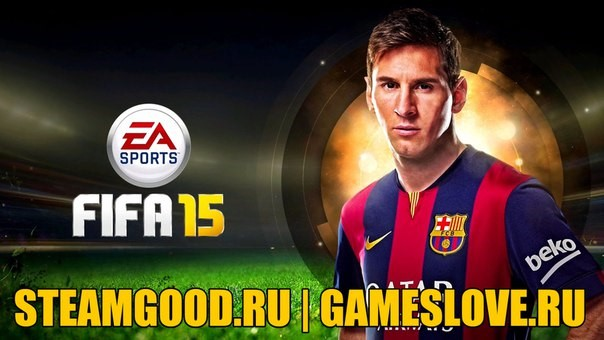 FIFA 15+подарок за отзыв