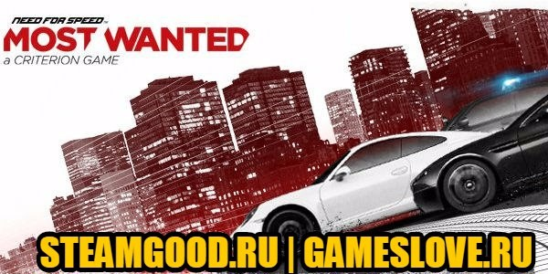 Need for Speed Most Wanted 2 + СЕКРЕТКА + СМЕНА ПОЧТЫ