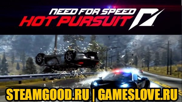 Need for Speed™ Hot Pursuit + СЕКРЕТКА + СМЕНА ПОЧТЫ