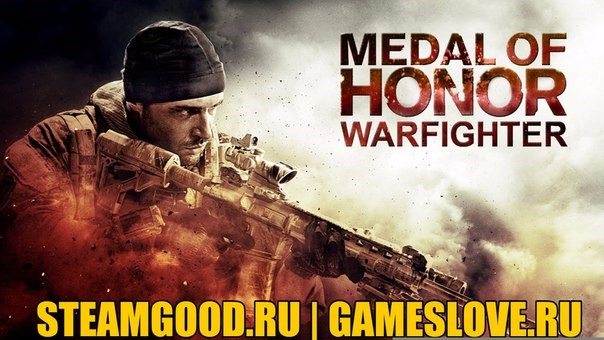 Medal of Honor™ Warfighter+подарок за отзыв