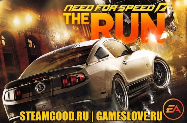 Need for Speed™ The Run+подарок за отзыв