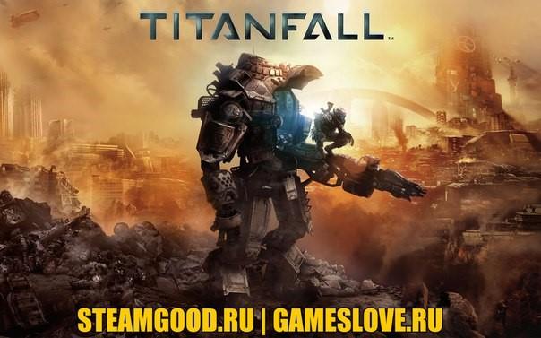 Titanfall+подарок за отзыв