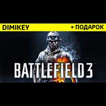 Battlefield 3 [ORIGIN] + скидка 15%