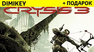 Crysis 3 + почта [ORIGIN] + подарок