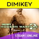 Call of Duty: Modern Warfare 2 + подарок +бонус [STEAM]