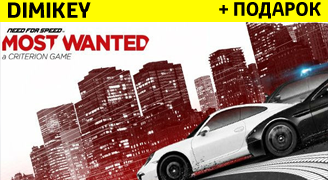 Need For Speed: Most Wanted 2012 + почта [ORIGIN]