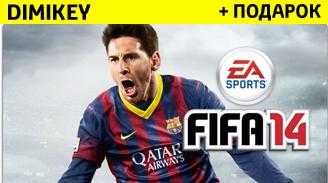 FIFA 14 [ORIGIN] + подарок + бонус + скидка 15%