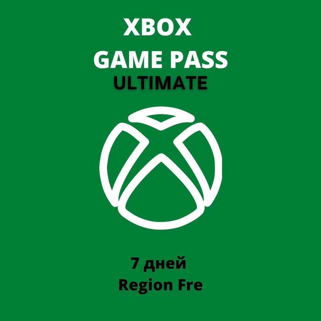 Xbox Game pass ULTIMATE 7 дней EA PLAY/Продление Global