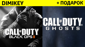 Call of Duty: Ghosts+ CoD: BO2 + подарок +бонус [STEAM]