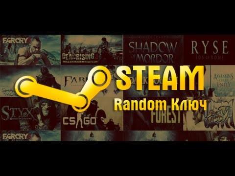 Купить Рандом Ключ Steam [От 220 рублей и выше]