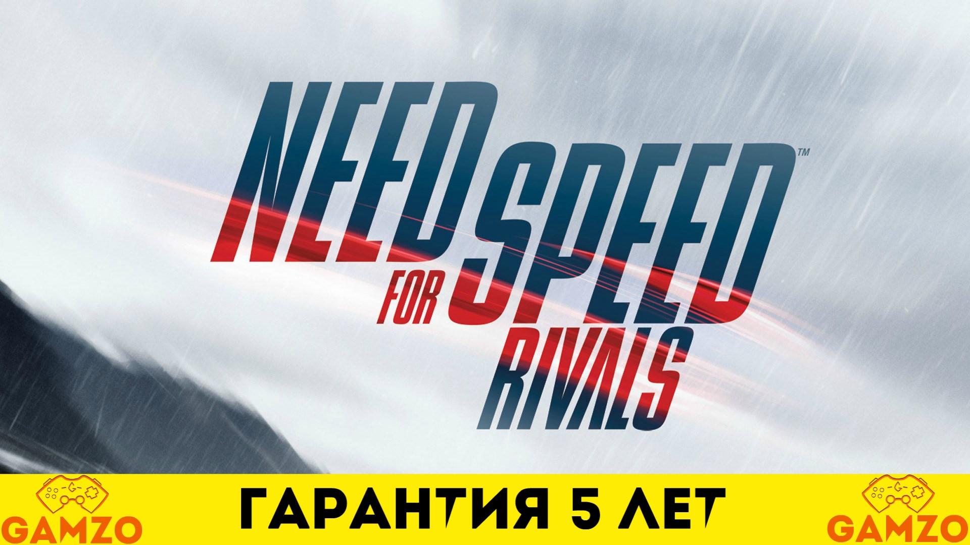 Need for Speed: Rivals   Гарантия 5 лет   + Подарок