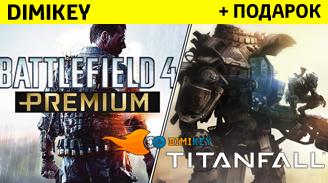 Titanfall + Battlefield 4 Premium + подарок [ORIGIN]