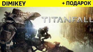 Titanfall + ответ на секретный вопрос [ORIGIN] +подарок