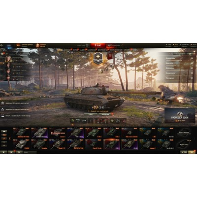 WoT 28к боев SkorpG + Lowe + СУ-130ПМ (19 премов,5 топ)