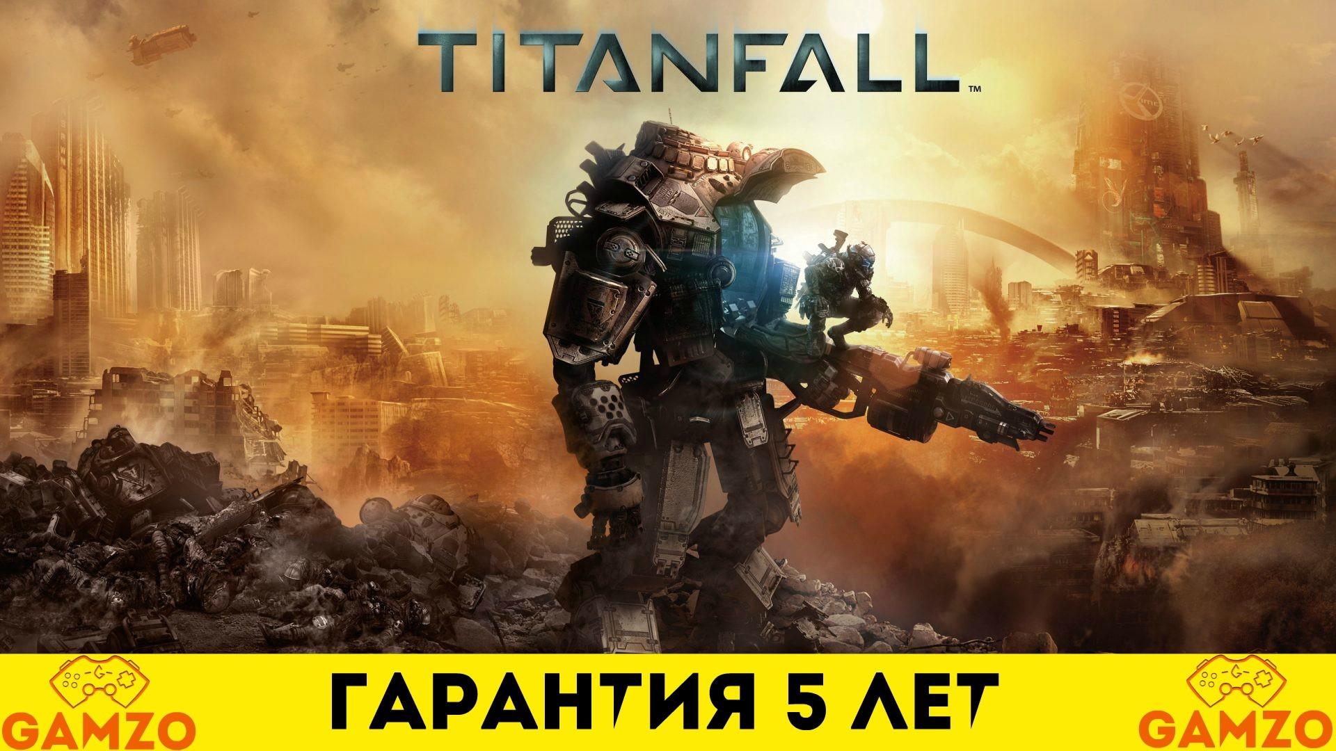 Titanfall   Гарантия 5 лет   + Подарок