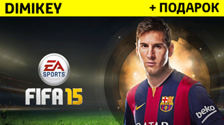 Купить FIFA 15 [ORIGIN] + подарок + бонус + скидка 15%