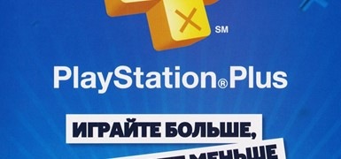 PSN 365 дней PlayStation Plus (RUS) — СКИДКИ
