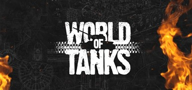 World of Tanks от 3000 до 85000 тыс. боёв