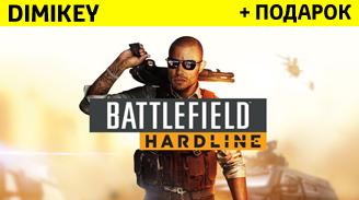 Battlefield Hardline [ORIGIN]  + бонус