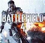 Battlefield 4 + Подарки + Скидки + Акция