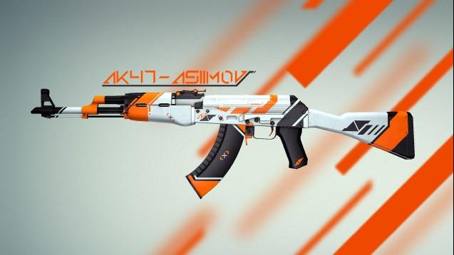 Случайный АК-47