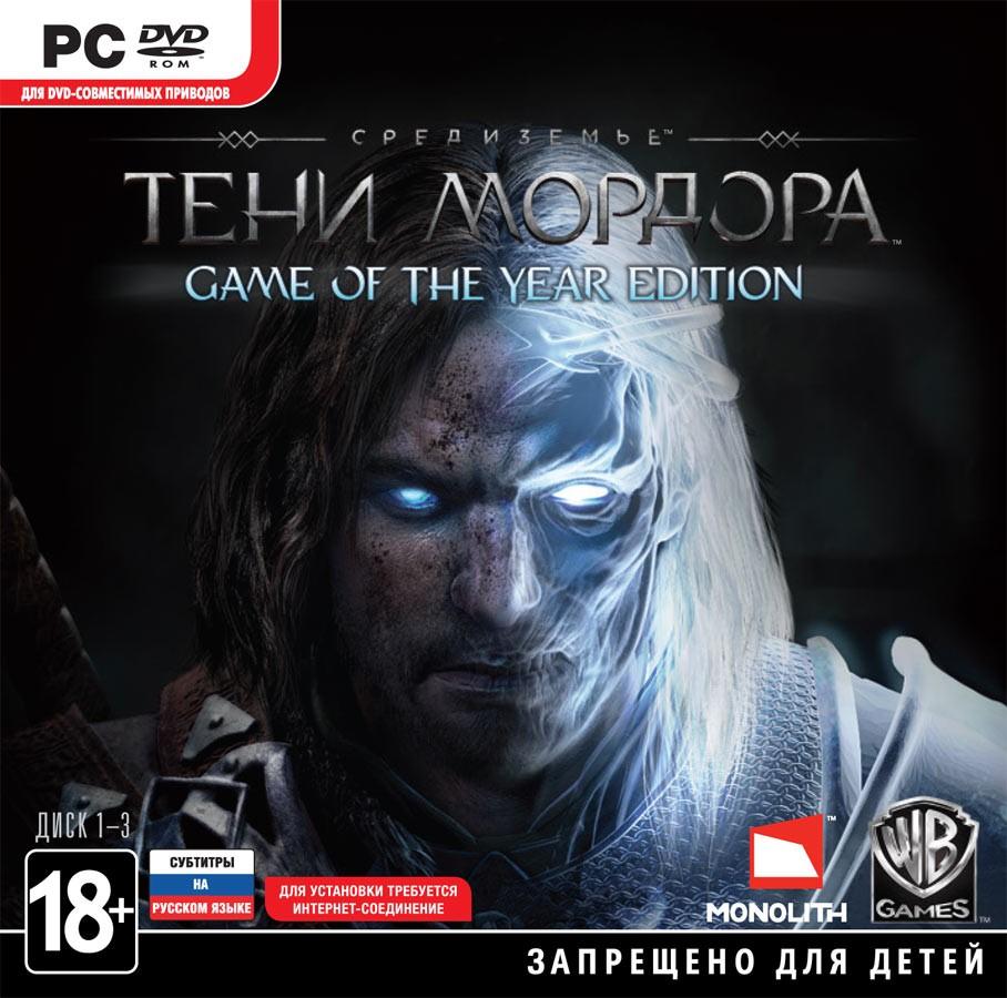 Middle-earth Shadow of Mordor GOTY(*FREE/STEAM KEY/ROW)