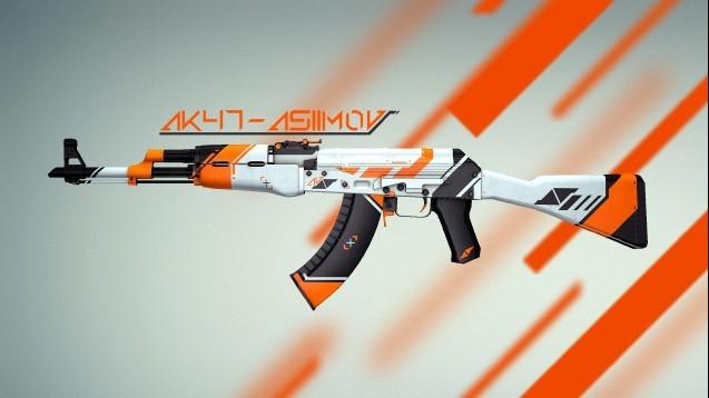 Купить Случайный АК-47 (30% дороже 1000 руб.)