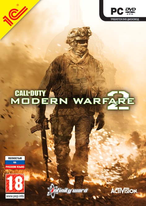 Call of Duty: Modern Warfare 2 (Ключ Steam/Region Free)